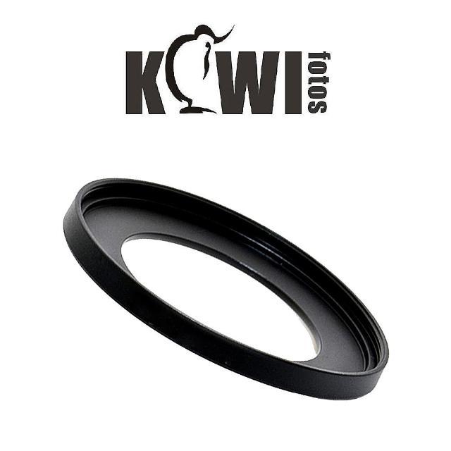 【Kiwifotos】高精度濾鏡轉接環(52mm-58mm)