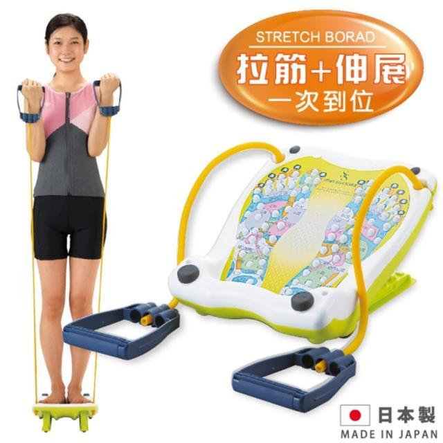【Imotani】三合一美型舒筋板-附彈力拉繩