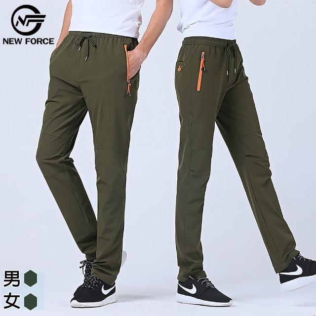 【NEW FORCE】輕薄防水抗刮耐磨速乾衝鋒褲-共3色(輕薄/防水/抗曬/耐刮/工作褲)