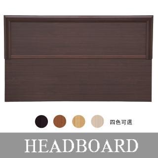 【HOME MALL】優質木心板 雙人5尺床頭片(4色可選)