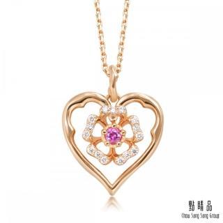 【點睛品】V&A博物館系列 18K玫瑰金粉紅藍寶石玫瑰心形項鍊