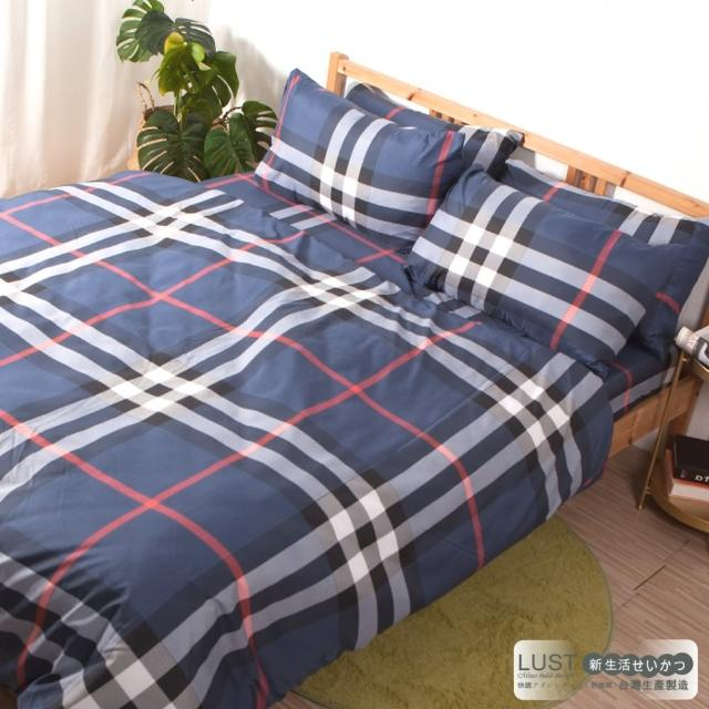 【LUST生活寢具】《新生活eazy系列-英格萊蘭》雙人薄被套6x7尺、台灣製