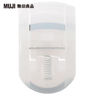 【MUJI 無印良品】攜帶睫毛夾/58mm