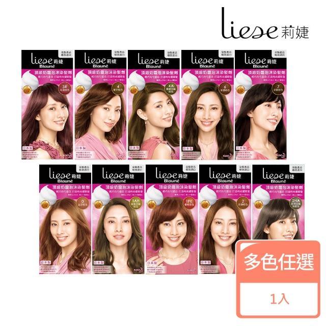 【莉婕】頂級奶霜泡沫染髮劑(共11色可選)