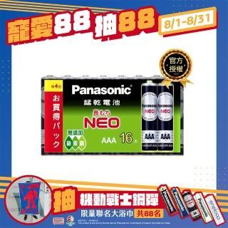 【Panasonic 國際牌】錳黑電池(4號16入)