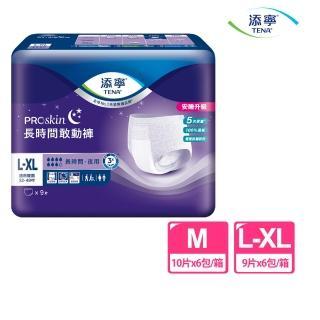【箱購【添寧】】長時間敢動褲M 10片x6包