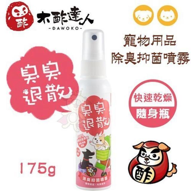 【木酢達人】生醫級-酚多精防蹣抗菌噴劑 200ml