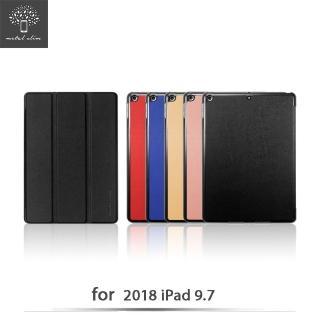 【Metal-Slim】Apple iPad 9.7 2018(高仿小牛皮三折立架式皮套)