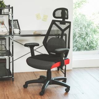 【完美主義】美型設計全氣墊電腦椅/辦公椅/書桌椅/主管椅