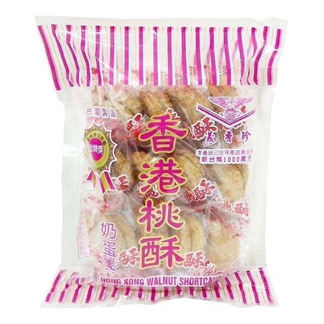【義香珍】香港桃酥(360g-奶蛋素)