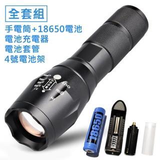 爆亮 XM-L2 多功能 LED 手電筒組 伸縮變焦 多重閃爍模式