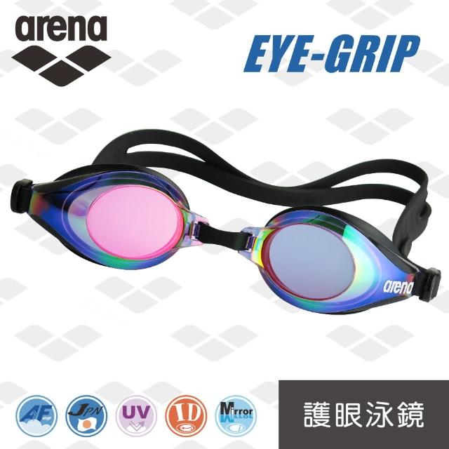 【arena】日本製 EYE-GRIP系列 泳鏡(AGL310M)