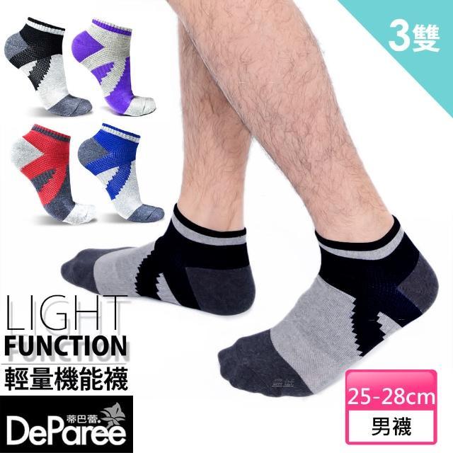 【蒂巴蕾】LIGHT FUNCTION 男用轻量机能运动棉袜(3入)