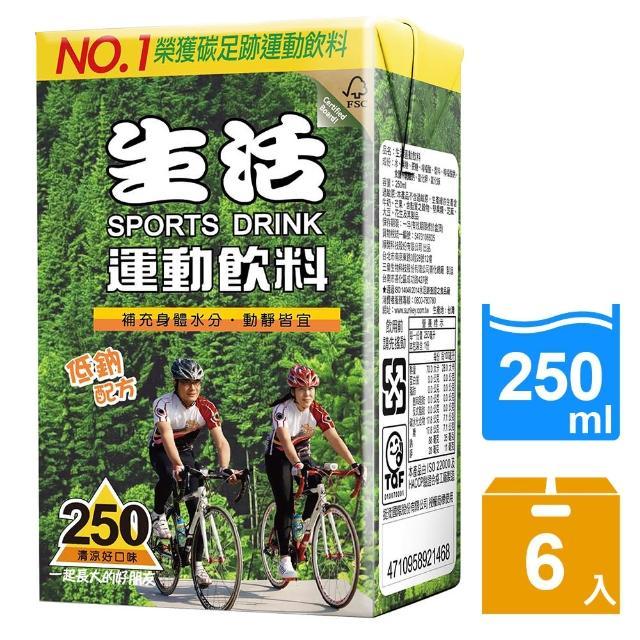 【生活】運動飲料250ml(6入/組)
