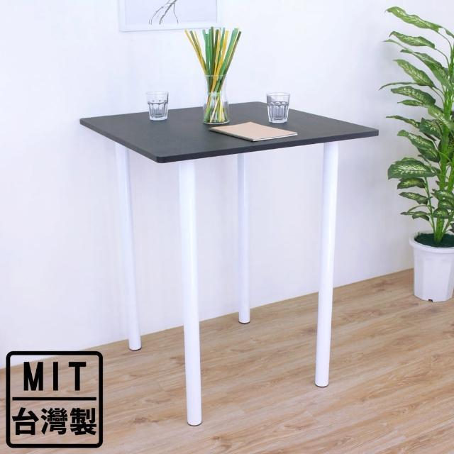 【美佳居】寬80x高98/公分(PVC防潮材質)方形高腳桌/吧台桌/洽談桌/酒吧桌(二色可選)