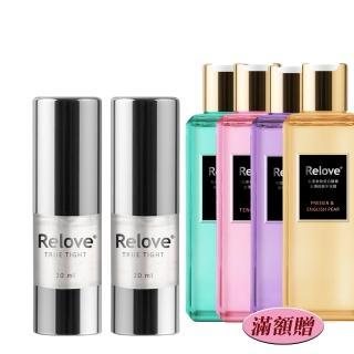 【Relove】緊依偎女性護理凝膠20mlX2件組贈私密衣物蛋白酵素抑菌手洗精200ml