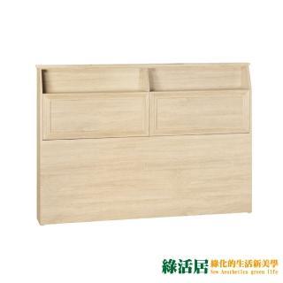 【綠活居】尼羅   時尚5尺木紋雙人床頭片(七色可選)