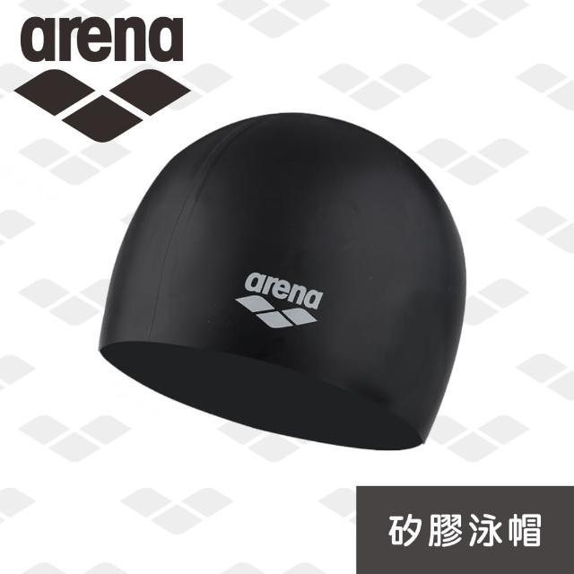 【arena】矽膠泳帽 舒適男女通用 防水耐用 長髮大號護耳 泳帽(ACG210)