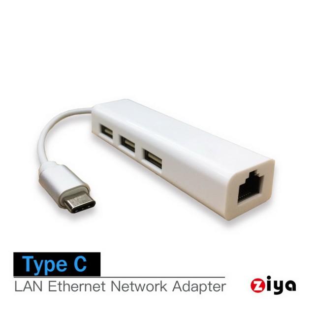 【ZIYA】USB TYPE-C USB 3孔 LAN 集線器與網路線 輕巧款(輕巧款)