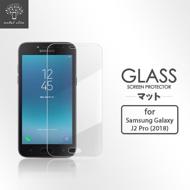 【Metal-Slim】Samsung Galaxy J2 Pro 2018(9H鋼化玻璃保護貼)