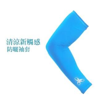 【HODARLA】抗UV輕涼袖套-自行車 高爾夫 MIT台灣製 反光LOGO 亮藍(3115803)