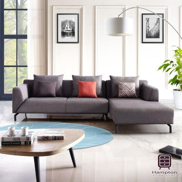 【Hampton 漢妮】平井L型沙發-面右(沙發/休閒沙發/椅子/L型沙發)