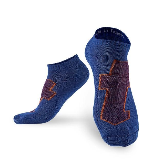 【Titan】太肯生活運動襪 藍(適合職場、休閒、輕運動)