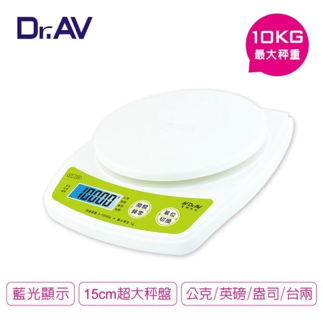 【Dr.AV 聖岡科技】超大秤量萬用電子秤(XT-10K)