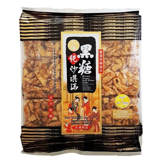 【九福】黑糖沙琪瑪(227g)