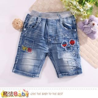 【魔法Baby】男童裝 兒童水洗潮爆款牛仔短褲(k50658)