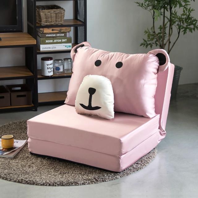 【樂活主義】五段式彈力激厚緞面小熊沙發床/和室椅/單人床墊-附抱枕(六色可選)