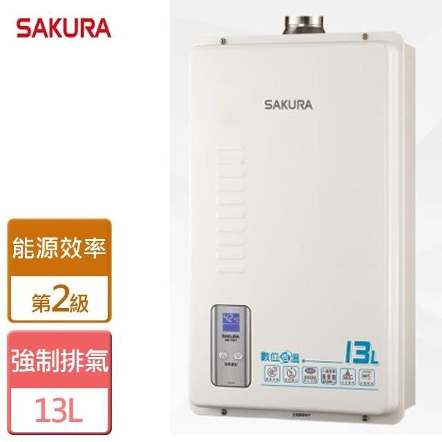 【SAKURA 櫻花】屋內型 強制排氣 13公升 數位恆溫熱水器(SH-1331)