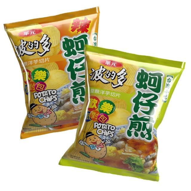 【華元】波的多洋芋片厚切-辣味蚵仔煎-150g(歡樂派對包)