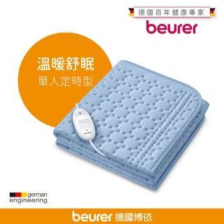 【beurer 德國博依】床墊型電毯《單人定時》 TP 80