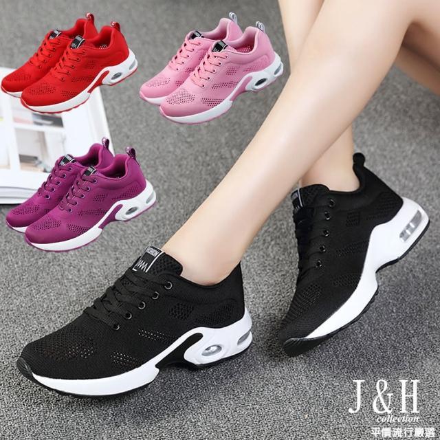 【J&H collection】镂空飞织网面女运动气垫鞋(粉色 / 红色 / 紫色 / 黑色)