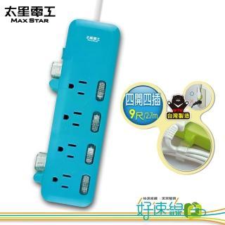 【太星電工】好速線四開四插電腦線3P/15A/9尺(藍.綠.橘)