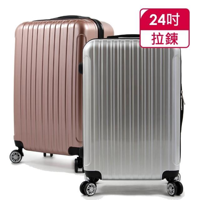 【SINDIP】爵仕女伶 24吋鏡面行李箱(PC+ABS)