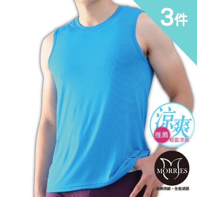【MORRIES 莫利仕】3件組-涼感肌觸背心-日本深海Papolis魚油衣(吸濕排汗.運動涼爽.適敏感肌男上衣MR812)