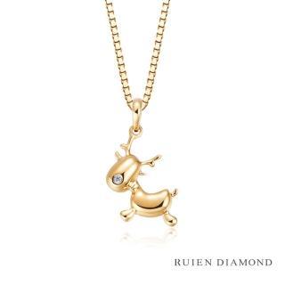 【RUIEN DIAMOND 瑞恩鑽石】輕珠寶系列 5分鑽石項鍊(14K金 麋鹿)
