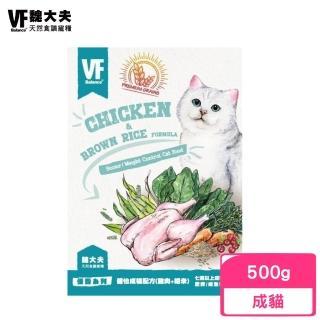 【魏大夫】健怡成貓配方《雞肉 米》500g