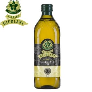 【義大利Giurlani】葵花油(1000ml/瓶)