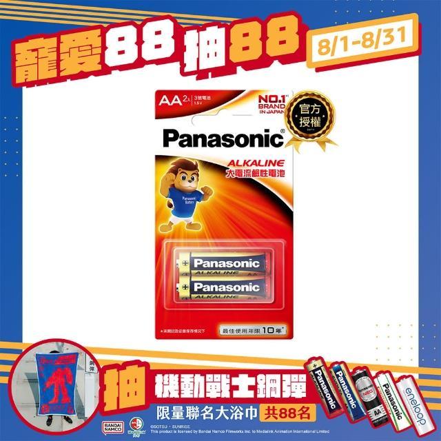【Panasonic 國際牌】鹼性電池(3號2B)