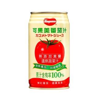 【可果美】蕃茄汁-無添加食鹽(340ml*24)