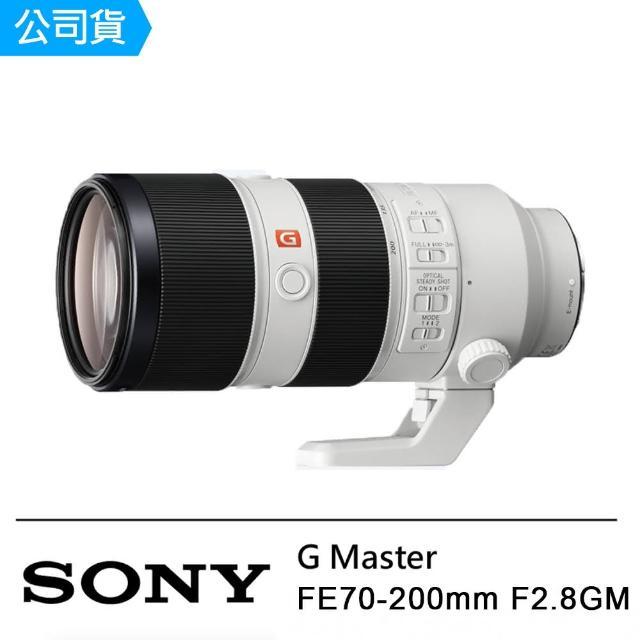 【SONY】FE 70-200 mm F2.8 GM 望遠變焦鏡頭(公司貨)