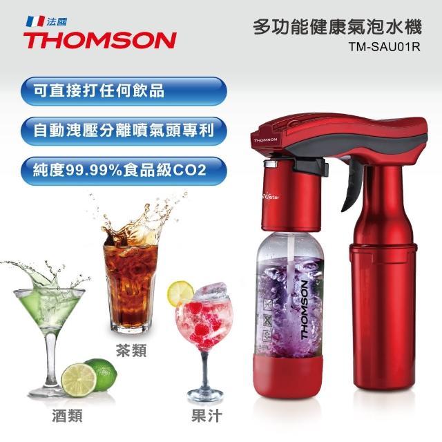 【THOMSON】多功能健康氣泡水機(TM-SAU01R)