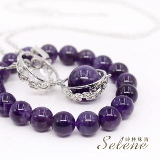 【Selene】花漾紫水晶吊墜手鍊組(開智慧增人緣首選)