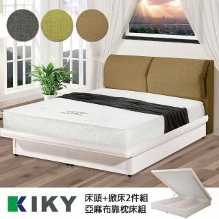 【KIKY】森林王子北歐風亞麻布靠枕掀床組-雙人5尺
