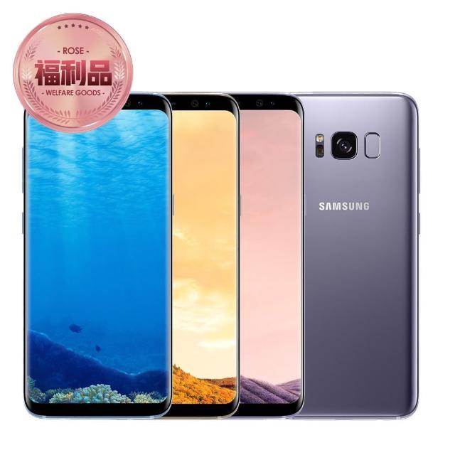 【SAMSUNG 三星】福利品 Galaxy S8 64G 5.8吋雙卡智慧手機