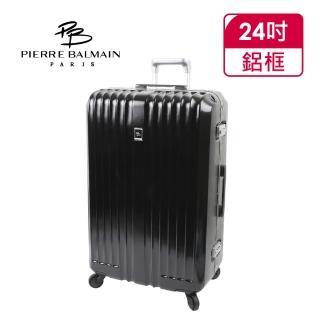 【PB 皮爾帕門】24吋窄鋁框防滲水雙扣鎖日本輪(行李箱)