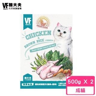 【魏大夫】健怡成貓配方《雞肉+米》500g(2包組)(贈 外出飼料包*2)
